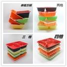 一次性餐盒兩格三格四格長方形塑料飯盒便當...