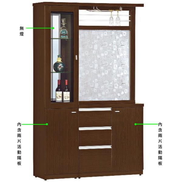 鞋櫃 隔間櫃 屏風鞋櫃 FB-190-2 凱斯胡桃4尺雙面櫃【大眾家居舘】