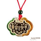 J'code真愛密碼-平安富貴緻木盒彌月禮0.1錢