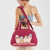 愛在運轉旅行袋/肩背包/手提包/拼布包包