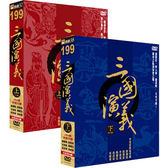 大陸劇 - 三國演義-合集DVD (全84集/16片) 孫彥軍/鮑國安/吳曉東