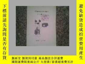 二手書博民逛書店CM系列膜片式差壓計使用技說明書罕見16開16頁Y18835 上