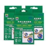 多益得馬桶化糞粉體菌3盒/組_清除管路糞便降低臭源