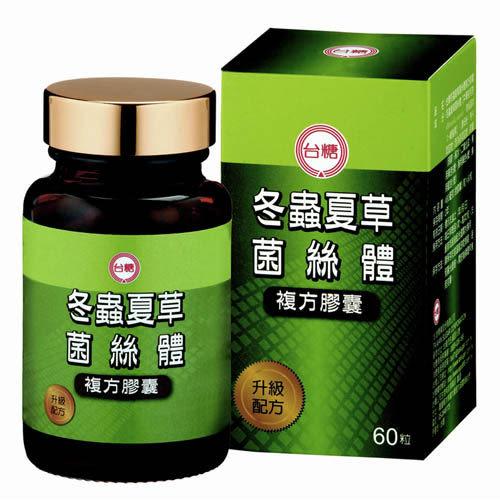 【台糖生技】冬蟲夏草菌絲體複方膠囊(60顆) x6瓶 加碼送活力養生飲 x3瓶