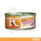 BC幼寶1-5月子貓離乳特餐-70g【寶...