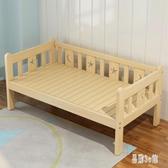 實木兒童床男孩單人床女孩公主寶寶小床拼接大床加寬兒童床帶 HX7063【易購3C館】