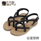 【富發牌】交叉細帶顯瘦平底涼鞋-黑/白/銀 1MN13
