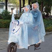 雨衣電瓶車雙人加大加厚防水女母子電動車自行車摩托車電車雨披