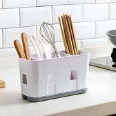 筷籠廚房壁掛筷子籠 塑料瀝水筷子架掛式勺子收納架 收納盒筷子筒筷籠【米拉公主】