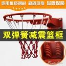 戶外籃球架成人家用訓練籃球框掛式青少年室外籃圈兒童籃筐