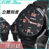 威龍立體刻度 對錶韓國 款式圓形錶盤男錶女錶情人對錶~KIMI store ~