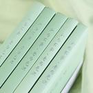 文藝手賬本日記本給十八歲的自己手筆記本子簡約少 【母親節禮物】
