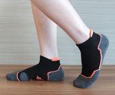 運動襪首選 運動襪 吸濕排汗 慢跑襪 除臭抗菌 氣墊襪中筒襪 - 螢光橘【W099-25】Nacaco