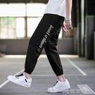 運動褲 男士運動休閒褲2021夏季新款束腳小腳褲青少年潮流運動休閒跑步褲