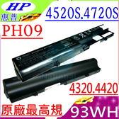 HP 電池(原廠最高規)-COMPAQ PH09,PH06,4320,4321,4326,4420,4421,4425,4520,4525,HSTNN-LB1A,HSTNN-LB1B