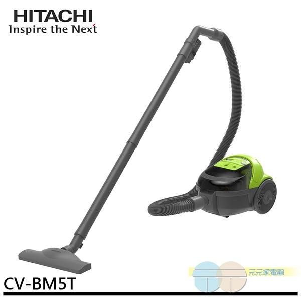 HITACHI 日立 350W免紙袋型吸塵器 CV-BM5T