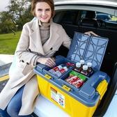汽車后備箱儲物箱車載收納箱尾箱