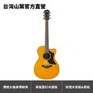 Yamaha AC1R 面單板 插電民謠木吉他