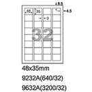 阿波羅 9232A A4 雷射噴墨影印自黏標籤貼紙 32格 切圓角 48x35mm 20大張入