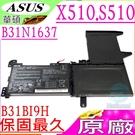 ASUS A510,S510,X510 電池(原廠)-華碩 B31N1637,A510U,A510UQ,510U,X510UA,X510UQ,X510UF,X510UN,B31Bi9H