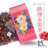 【德國農莊 B&G Tea Bar】歐洲水果茶-典藏版茶包盒 (4.5g*15包)