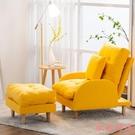 懶人沙發單人陽台躺椅臥室小沙發椅榻榻米網紅單個折疊休閒靠背椅【快速】