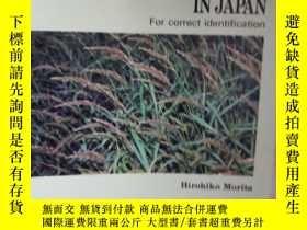 二手書博民逛書店handbook罕見of arable weeds in jap