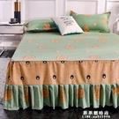 席夢思床罩床裙式床套單件防塵保護套1.5米1.8m床單床墊床笠防滑【果果新品】
