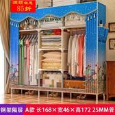 布衣柜25MM鋼管加粗加固簡易衣柜組裝雙人大號牛津布藝衣櫥經濟型