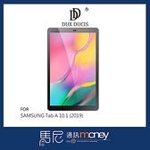 DUX DUCIS 鋼化玻璃貼/SAMSUNG Tab A 10.1 (2019)/螢幕保護貼/高透光/防指紋【馬尼】