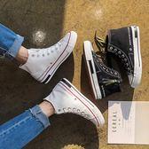 高筒鞋—高筒帆布鞋男夏季百搭韓版潮鞋學生休閒鞋白色中幫板鞋秋季鞋子男 依夏嚴選