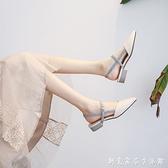 包頭涼鞋年新款女仙女風ins潮夏中跟粗跟尖頭淑女一字帶單鞋