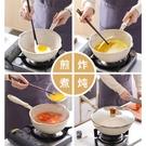 炒鍋 麥飯石炒鍋不黏鍋家用平底炒菜鍋電磁爐燃氣灶通用鍋具少油煙
