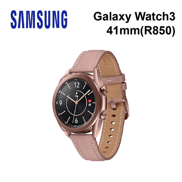 三星SAMSUNG Galaxy Watch3(藍芽) 41mm 智慧型手錶-金 [24期0利率]