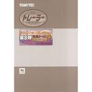 TOMYTEC 拖車收集第八版專用箱_T...
