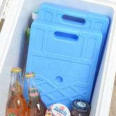 酷冰保冷冰磚(大)-2入組