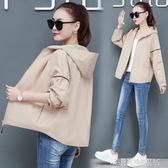 短外套女士春秋季新款韓版寬鬆百搭長袖夾克小香風薄款上衣潮 酷斯特數位3c