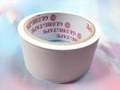 48mm*12M冷氣膠帶 37-88【94237885】白色膠帶 膠帶 冷氣膠帶 貼布 《八八八e網購