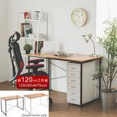 MIT台灣製 書桌 電腦桌 辦公桌 電腦椅【I0110】極致美學工作桌(2色)ac 收納專科