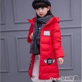羽絨服 冬季羽絨服女童小女孩寶寶3-12歲特價棉襖清倉中長款棉衣外套加厚【小天使】