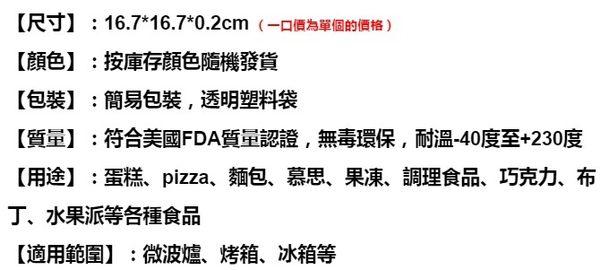 [協貿國際]  高級食品級矽膠隔熱墊  2個價