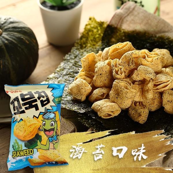 韓國 好麗友 烏龜玉米脆片 烏龜餅乾 海苔味 80g【庫奇小舖】