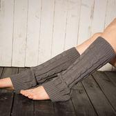 襪套 護腿套 韓國堆堆襪8字紋毛線針織 - 7色【Ann梨花安】