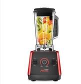 【電壓220V】邁諾詩榨汁機家用水果無渣小型打窄豆漿炸果汁機