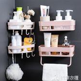 衛生間浴室廁所洗手間免打孔墻上置物架衛浴廚房洗漱臺壁掛收納架 DF 巴黎衣櫃