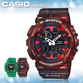 CASIO 卡西歐 手錶專賣店 G-SHOCK GAX-100MB-4A DR 男錶 樹脂錶帶 防震 世界時間 倒數計時器 全自動日曆