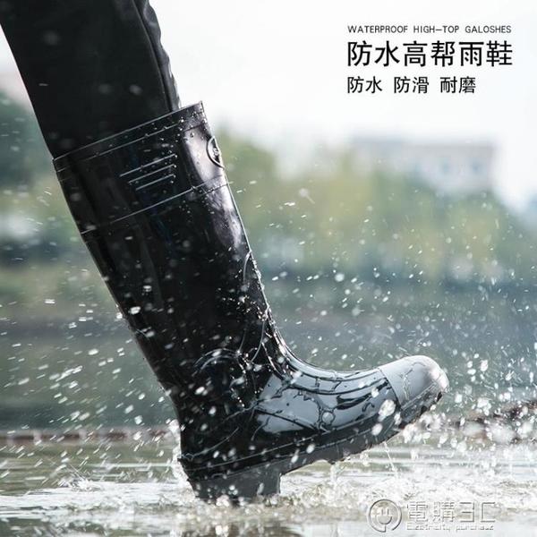 外穿水鞋男套鞋膠鞋雨靴雨鞋高筒防滑垂釣防水工作勞保雨鞋  聖誕節免運