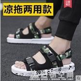夏季男涼鞋2019新款沙灘鞋兩用時尚涼拖韓版潮流休閒外穿男士拖鞋