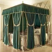 加厚遮光布床簾蚊帳支架歐式公主風床幔1.8m雙人家用防塵一體式mbs「時尚彩紅屋」