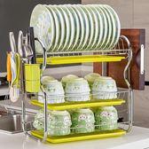 年終享好禮 三層洗碗架瀝水架廚房置物架碗碟盤子家用餐具碗筷收納用品刀掛架